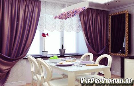fioletovye-shtory-v-interere1-5627523