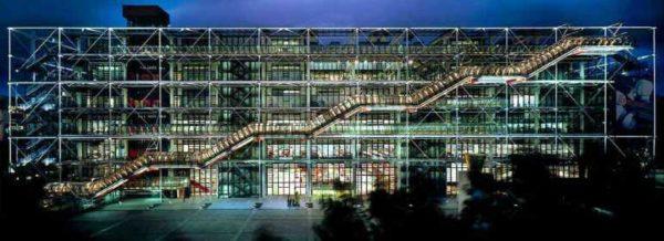 centre-georges-pompidou-9406575