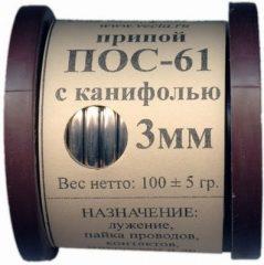 marki-pripoya-3280815