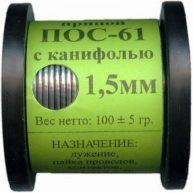 pripoi-193x193-6310726