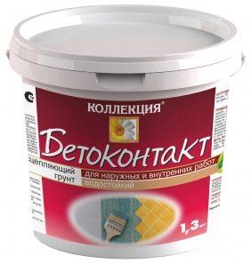 betonokontakt-texnicheskie-xarakteristiki3-4650100