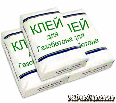 rasxod-kleya-dlya-gazobetona3-7738538