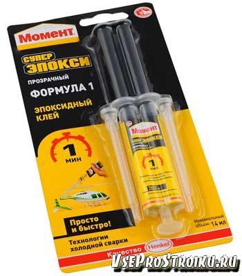 chem-prikleit-metall6-3278048