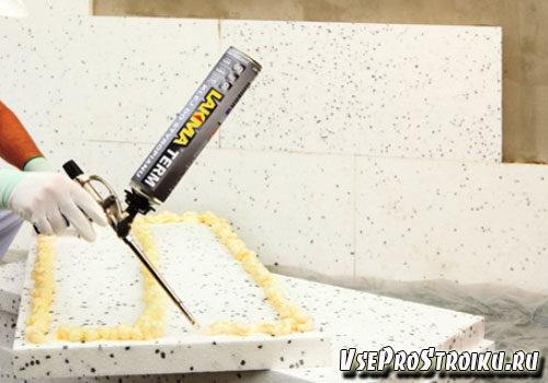chem-prikleit-penoplast-k-betonu2-7509651