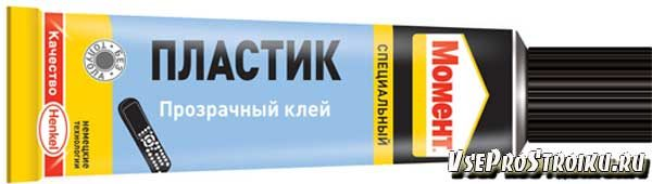 chem-prikleit-plastik-k-plastiku1-6838090