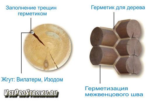 chem-zadelat-treshhiny-v-brevne2-1159878