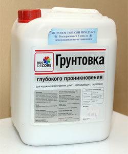 gruntovka-glubokogo-proniknoveniya2-6392579