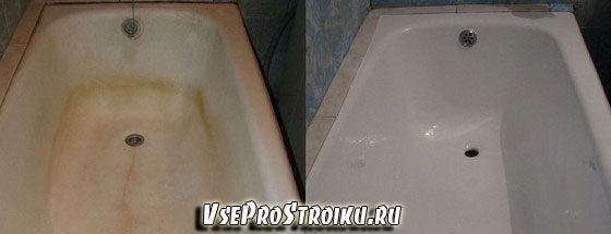 kak-otbelit-vannu2-1779906