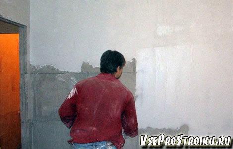 kak-podgotovit-steny-pod-pokrasku3-2390911
