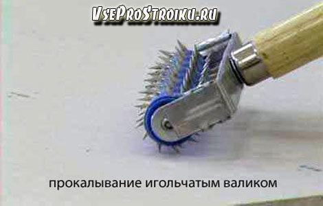 kak-sognut-gipsokarton4-5332357