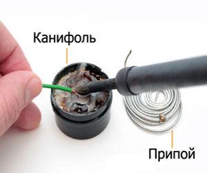kak-udlinit-internet-kabel3-4854908