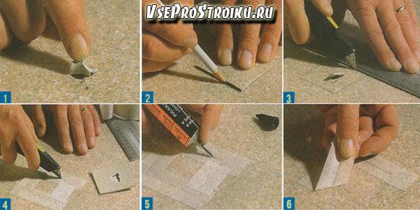 kak-zadelat-dyrku-v-linoleume1-3626226