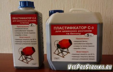 plastifikator-dlya-betona1-1262945