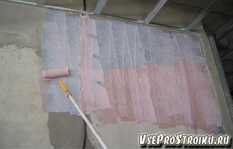 rasxod-gruntovki-betonokontakt-9099204