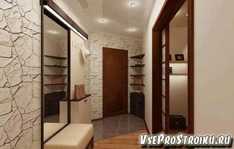 remont-koridora-v-xrushhevke-5431711