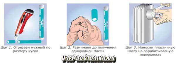 xolodnaya-svarka-dlya-alyuminiya4-8747397