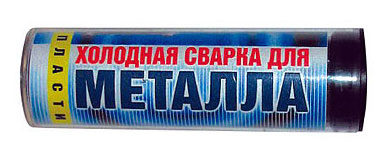 xolodnaya-svarka-dlya-metalla0-2092050